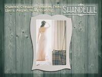 Зеркало Шандель Ш-21 Милароса (Shandelle Milarosa)