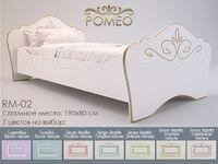 Фото-1 Детская кровать Ромео RM-02 Милароса (Romeo Milarosa)