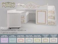 Кровать-чердак Ромео RM-03 Милароса (Romeo Milarosa)