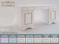 Письменный стол Ромео RM-15 Милароса (Romeo Milarosa)
