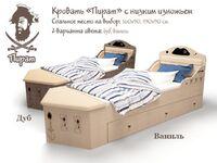 Фото-1 Кровать с низким изножьем Пират Адвеста (Pirate Advesta)