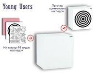 Комод-кубик 1-дверный с полками VOX Young Users