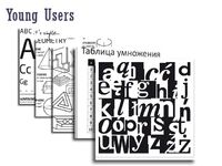 Накладки Учёба для фасадов VOX Young Users