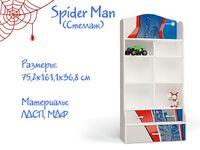 Широкий стеллаж Спайдер Мэн Адвеста (Spider Man Advesta)