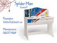 Письменный стол Спайдер Мэн Адвеста (Spider Man Advesta)