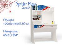 Письменный стол с надстройкой Спайдер Мэн Адвеста (Spider Man Advesta)