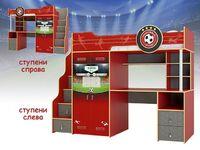 Кровать-чердак Футбол Милароса F-09 (Football Milarosa)