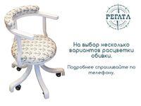 Детское кресло Регата Cleveroom