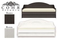 Кровать-диван Соня Премиум СО-25 Компасс-мебель