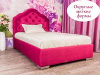 Фото-1 Розовая детская кровать с мягкой спинкой Art-G