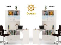 Стол-стеллаж Океан Адвеста (Ocean Advesta)
