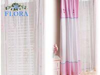 Тюль Flora Cilek AKS-5164