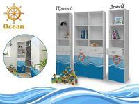 Узкий стеллаж Океан Адвеста (Ocean Advesta)
