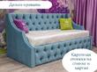 Фото-3 Детский диван-кровать Art-D голубой