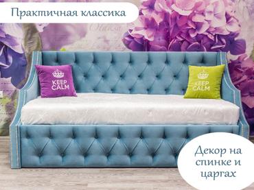 Фото-1 Детский диван-кровать Art-D голубой