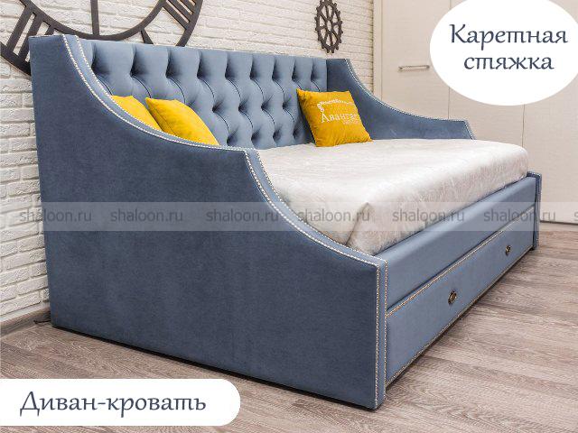 купить диван кровать для мальчика Art D с выкатным ящиком