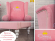 Фото-4 Кресло Art-A с вышивкой ИМЕНИ ребенка