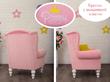 Фото-5 Кресло Art-A с вышивкой ИМЕНИ ребенка