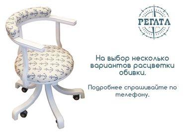 Фото-1 Детское кресло Регата Cleveroom