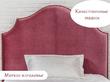 Фото-7 Кровать детская с мягким изголовьем Art-L