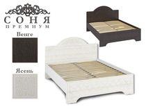 Кровать Соня Премиум СО-1 Компасс-мебель
