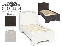 Кровать Соня Премиум СО-2 Компасс-мебель