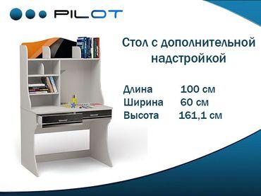 Фото-1 Стол с надстройкой Пилот Адвеста (Pilot Advesta)