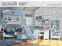 Детская мебель Белый Кит Cleveroom