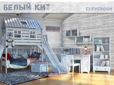 Фото-1 Детская мебель Белый Кит Cleveroom