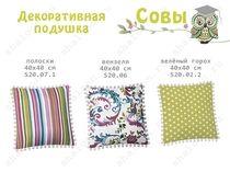 Фото-1 Декоративная подушка Совы Cleveroom