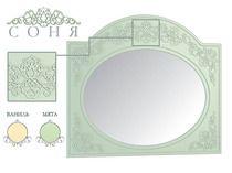Зеркало Соня СО-3 Компасс-мебель